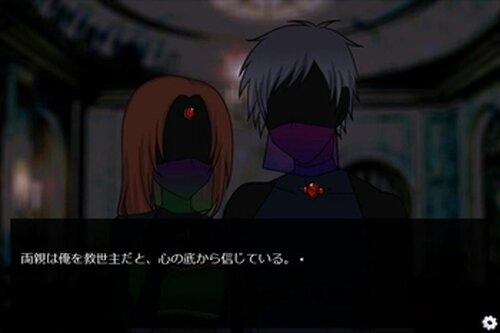 愛と救いの塔 Game Screen Shot3