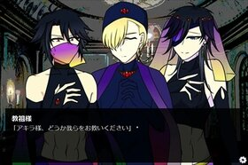 愛と救いの塔 Game Screen Shot4