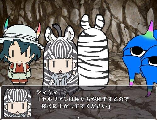 しましまフレンズ Game Screen Shot1