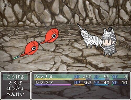 しましまフレンズ Game Screen Shot4