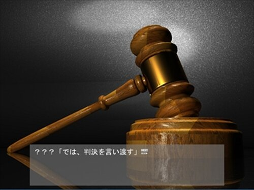 夢想裁判所 Game Screen Shot2