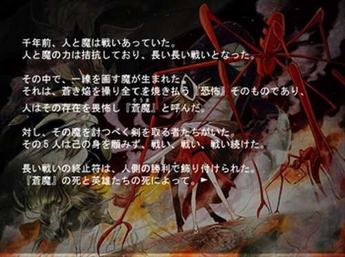 FlyWing―Bless of hands―【1/5】 Game Screen Shot2