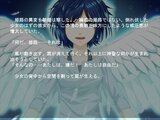 FlyWing―Bless of hands―【1/5】