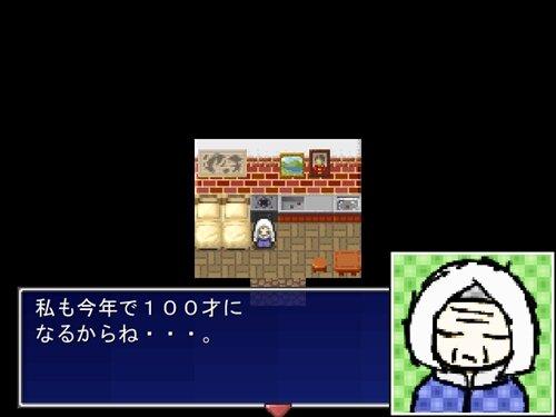むじなばあちゃんの冒険 Game Screen Shot