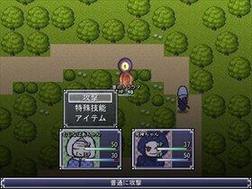 むじなばあちゃんの冒険 Game Screen Shot2
