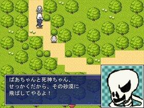 むじなばあちゃんの冒険 Game Screen Shot3