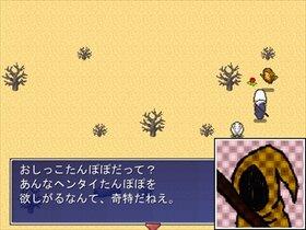 むじなばあちゃんの冒険 Game Screen Shot4