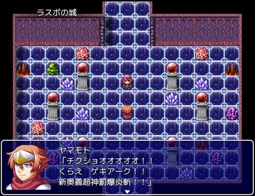 Sword Fighter Yamamoto Game Screen Shot1