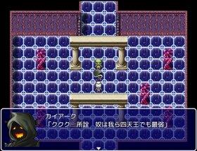 Sword Fighter Yamamoto Game Screen Shot2