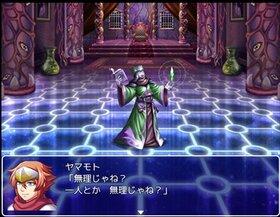 Sword Fighter Yamamoto Game Screen Shot4