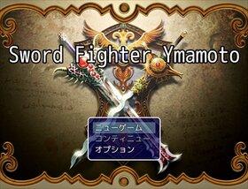Sword Fighter Yamamoto Game Screen Shot5