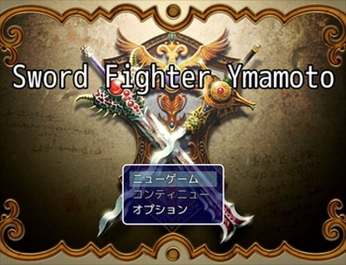 Sword Fighter Yamamoto Game Screen Shot5