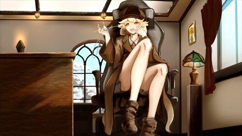 最悪探偵彼女2 Game Screen Shot1