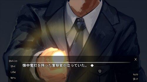 最悪探偵彼女2 Game Screen Shot2