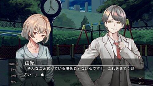 最悪探偵彼女2 Game Screen Shot3