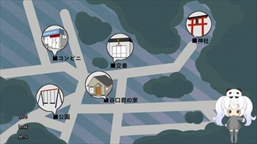 最悪探偵彼女2 Game Screen Shot4