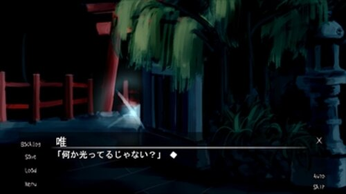 最悪探偵彼女2 Game Screen Shot5
