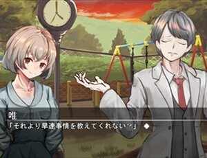 最悪探偵彼女2 Game Screen Shot