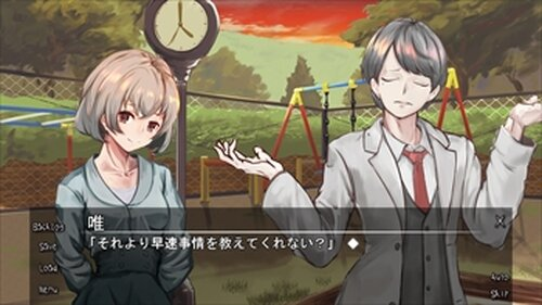 最悪探偵彼女2 Game Screen Shots
