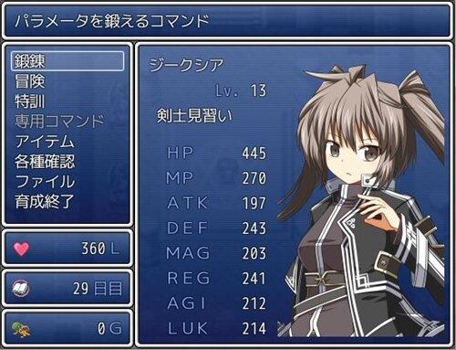 GrowAbleFantasy Game Screen Shot1