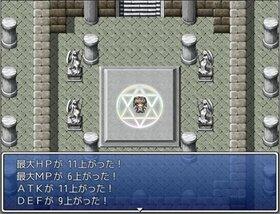 GrowAbleFantasy Game Screen Shot2