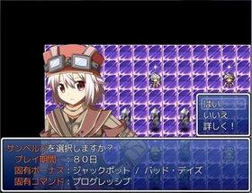GrowAbleFantasy Game Screen Shot3