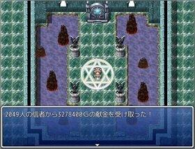 GrowAbleFantasy Game Screen Shot4