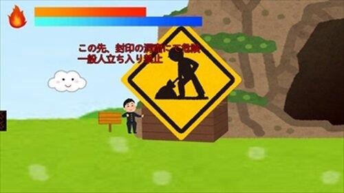いらすとやのぼうけん Game Screen Shot4