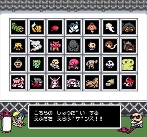 妖怪ぐるぐる絵さがし Game Screen Shot3