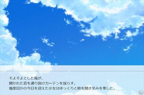 さいごに見た天使 Game Screen Shot2