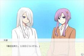さいごに見た天使 Game Screen Shot4