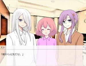 さいごに見た天使 Game Screen Shot