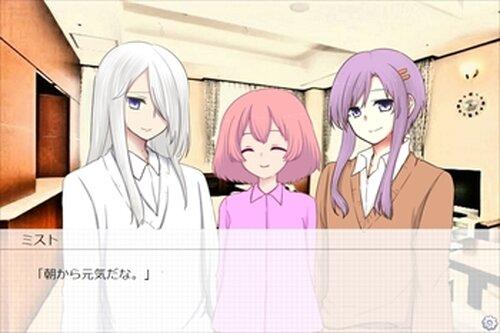 さいごに見た天使 Game Screen Shots
