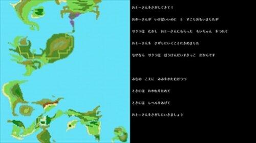 otosanRPG Game Screen Shot2