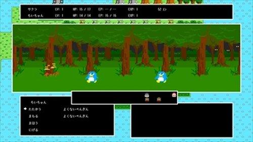 otosanRPG Game Screen Shot4