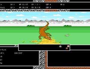 otosanRPG Game Screen Shot