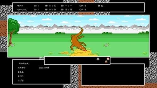 otosanRPG Game Screen Shots