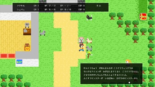 otosanRPG2 Game Screen Shot1