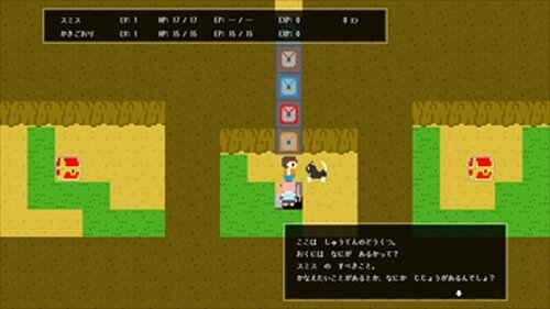otosanRPG2 Game Screen Shot2