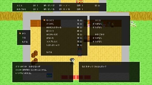 otosanRPG2 Game Screen Shot4