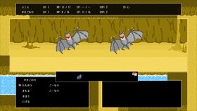 otosanRPG2 Game Screen Shot5