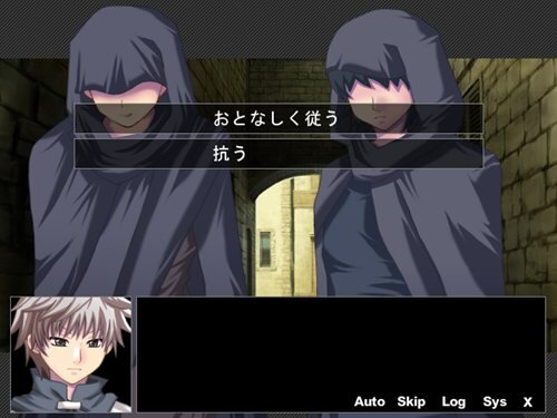 悪魔のトリル Game Screen Shot1