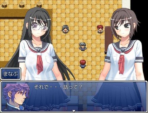 ゆりゆり♪ Game Screen Shot1