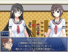 ゆりゆり♪ Game Screen Shot2