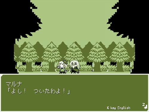 じじまごRPGmini Game Screen Shot1