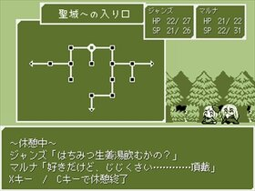 じじまごRPGmini Game Screen Shot2