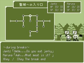 じじまごRPGmini Game Screen Shot3