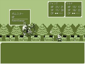 じじまごRPGmini Game Screen Shot4
