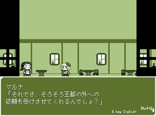 じじまごRPGmini Game Screen Shot5