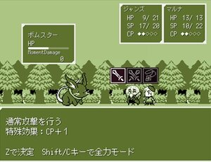 じじまごRPGmini Game Screen Shot
